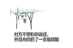 脸上注射玻尿酸有什么作用?